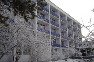 санаторий свердловской области