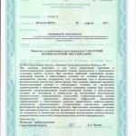 Licenziy3