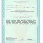 Licenziy4